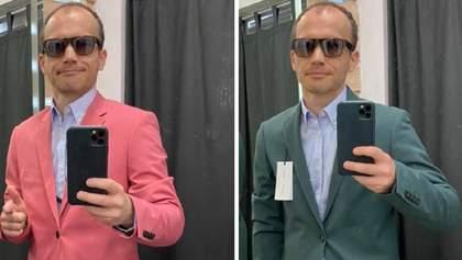 Розовый или зеленый: министр Малюська просит помочь выбрать костюм – фото