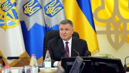 Аваков просит, чтобы ему дали 2,5 миллиарда гривен из антикоронавирусного фонда