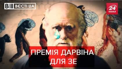 Вєсті.UA: Короновірусна тривога від ЗеКоманди. Проспект Флойда в Києві
