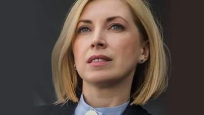 """Слуга народа"" Ирина Верещук будет бороться за пост мэра Киева"