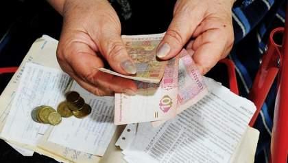 Тарифы на комуслуги в Украине могут упасть
