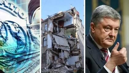 Головні новини 10 червня: транш МВФ, обвал будинку в Одесі, підозра Порошенку