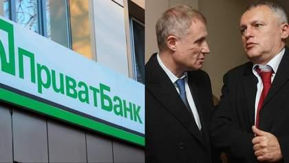 """Кабмін програв апеляцію щодо виплати """"Приватбанком"""" родині Суркісів 250 мільйонів доларів"""