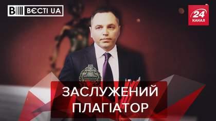 Вести.UA: Портнов спалился на плагиате. Аваков хочет коронавирусные миллиарды