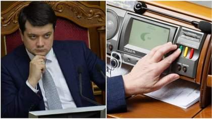 Голосование по отпечатку пальца: Разумков рассказал, насколько это дорого