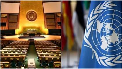 Генасамблею ООН вперше в історії проведуть віртуально із наперед записаними виступами лідерів