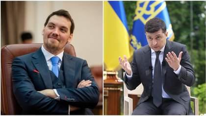 Реформи робили для лайків у фейсбуці, – Зеленський про причини відставки уряду Гончарука