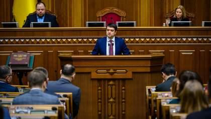 Будут ли выносить вопрос об особом статусе Донбасса на референдум: мнение Разумкова