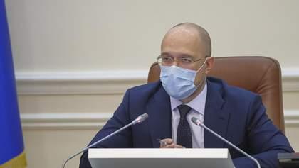 Коллапса и катастрофы нет: Шмыгаль рассказал, что будет с украинской экономикой