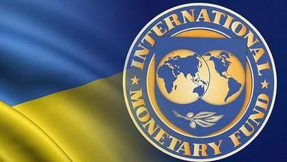 МВФ обнародовал меморандум с Украиной: какие обязательства берет на себя Украина – документ