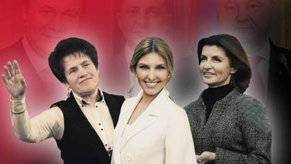 Первые леди Украины: в фотографиях