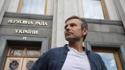 """Вакарчук уходит из Рады: как это повлияет на финансирование """"Голоса"""""""