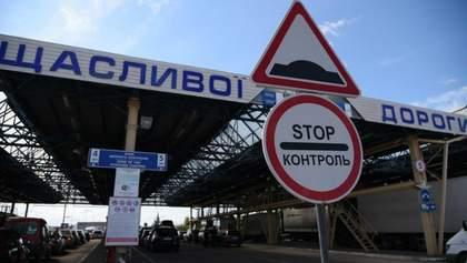 Прикордонники спростували фейк про закриття пунктів пропуску з Польщею
