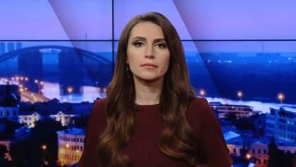 Итоговый выпуск новостей за 18:00: Ситуация с карантином в Киеве. Теракт в мечети Афганистана