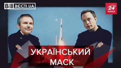 Вести.UA: Славка Втикачук выводит на орбиту. ОПЗЖоповцы поздравили РФ