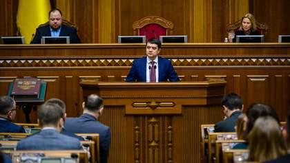 Єрмак нібито хоче звільнити Разумкова з посади голови ВР: що на це відповів спікер