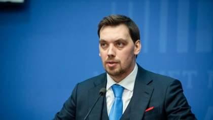 Життя після прем'єрства: чим займається Олексій Гончарук