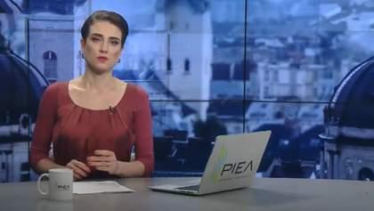 Випуск новин за 15:00: Черги на кордоні з Польщею. Чергове вбивство афроамериканця в США