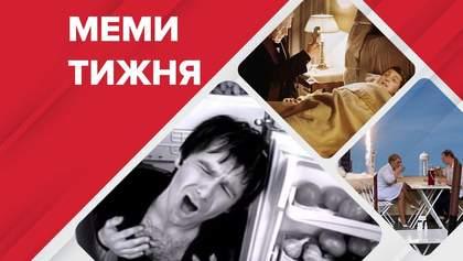 Меми тижня: Вакарчук іде, Зеленська хворіє, а президент здоровий, чаювання з Тимошенко