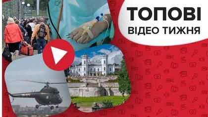 Кілометрові черги на кордоні з Польщею і яка ситуація з онкологією в Україні – відео тижня