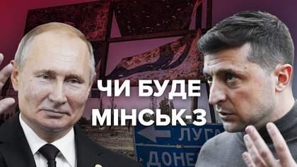 Минские переговоры: стоит ли выходить из соглашений и какими будут последствия