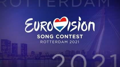 Євробачення-2021: організатори визначились з містом та датою проведення конкурсу