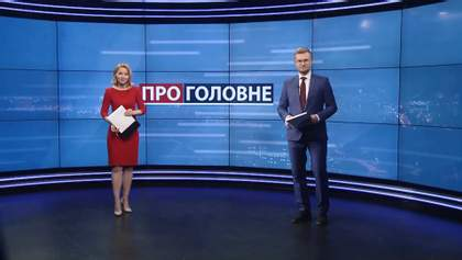 Про головне: Україна відновила міжнародне авіасполучення. Ймовірне посилення карантину