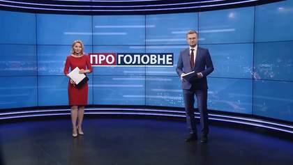 О главном: Украина возобновила международное авиасообщение. Возможно усиление карантина