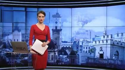 Випуск новин за 12:00: Коронавірус у Олени Зеленської. Затримання Мангера