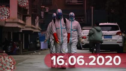 Новини про коронавірус 16 червня: Олену Зеленську госпіталізували, антирекорд на Львівщині