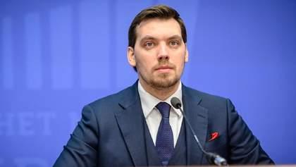 Це збірна солянка: Гончарук прокоментував нову програму дій уряду