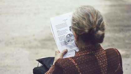Лазебна не змогла пояснити, як держава гарантуватиме збереження пенсій