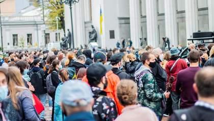 Протести біля Офісу президента: як довго триватимуть і що робити Зеленському