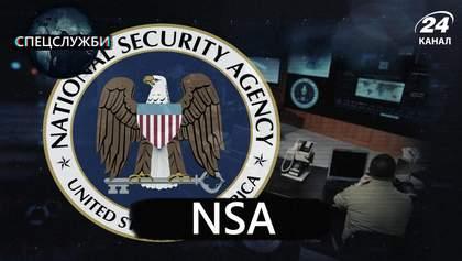 Атаки на США: как самая тайная спецслужба мира выслеживает террористов