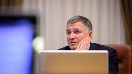 Коли комітет розгляне постанову про відставку Авакова: дата