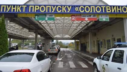 На границе с Румынией заработает еще один пункт пропуска: правила пересечения