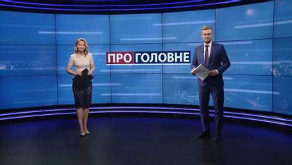 Про головне: Доля ЗНО у 2020 році. Продовження карантину в Україні