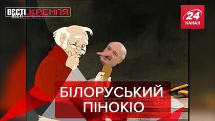 Вєсті Кремля: Вакцина Лукашенка за 300 мільйонів. Ідеї Оруела – живі