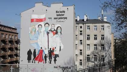 В чому секрет Польщі: економіка країни зазнає найменших втрат у Європі