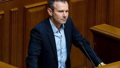 Рада відмовилась позбавляти мандату Вакарчука