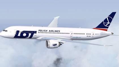 Коли авіакомпанія LOT відновить рейси до Києва