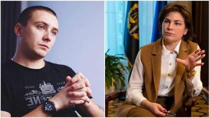 """Так сказав заступник: Венедіктова пояснила свою заяву про """"підозру Стерненку у будь-якому разі"""""""