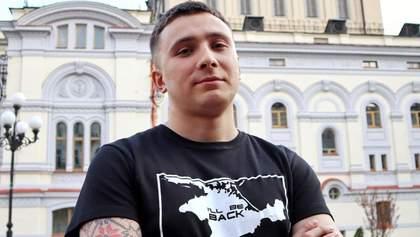Судилище над Стерненком: як нелюстровані судді Майдану виносять політично вмотивовані рішення