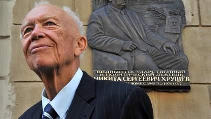 Помер Сергій Хрущов – син експершого секретаря ЦК КПРС: що про нього відомо