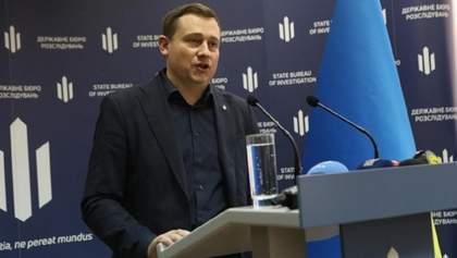 Бабіков підтвердив, що брав участь у суді по справі Януковича