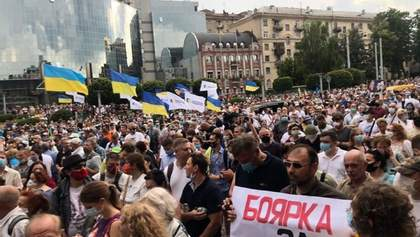 Кремль та протести в Україні: хто і чому роздмухуватиме хвилю незадоволення