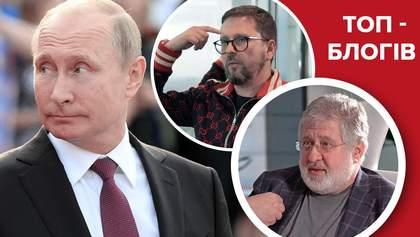 Тимошенко і Коломойський змовились, повтор 2014-го та знущання Путіна: блоги тижня