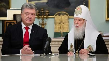 Дело против Порошенко из-за Томоса: у Филарета говорят, что не он был инициатором