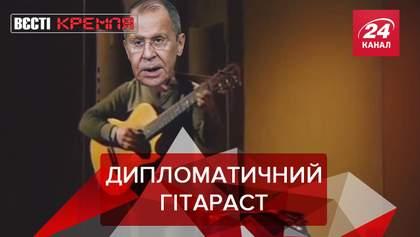 Вести Кремля: Терапия для Лаврова. COVID-19 на службе у Путина