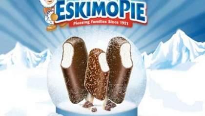 Бояться образити ескімосів: у США міняють назву знаменитого морозива